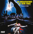 Francesco De Masi-Lo squartatore di New York/New York Ripper-HORROR OST-NEW CD