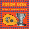 VA-Salam Alay:The Sound Of Armenian Diaspora '69-79-NEW LP