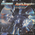 The BBC Radiophonic Workshop-Fourth Dimension-'73 Experimental-NEW LP MOV