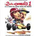 Stelvio Cipriani-I 2 Della Formula 1 Alla Corsa Piu Pazza,Pazza Del Mondo-NEW CD