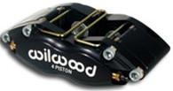 "2007-2014 Honda Fit/Jazz 11.6"" Wilwood 4 piston performance big brake kit"