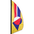 Classic Prizm   3.5 ft Feather Banner