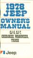 OWNER'S MAN 1978