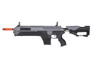 CSI FG-1503 S.T.A.R. XR-5 AEG Advanced Main Battle Rifle GREY