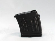 King Arms SVD 50 Round Magazine