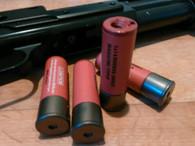 4x M180 SHOTGUN 14 RD SHELLS