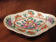 "ANTIQUE CHINESE PORCELAIN BOWL ""FLOWERS"""
