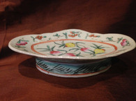 "ANTIQUE CHINESE PORCELAIN BOWL ""DOUBLE FRUITS"" LARGE"
