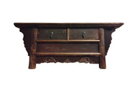 ANTIQUE LOW MEDITATION TABLE II