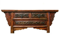 ANTIQUE LOW MEDITATION TABLE III