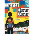 This Is Hong Kong (Hardcover)