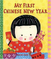 My First Chinese New Year (Hardcover)