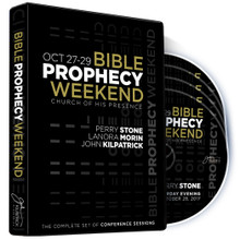 Bible Prophecy Weekend 2017 DVD Set