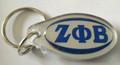 Zeta Domed Keychain