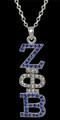 Zeta Pendant Necklace - Silver