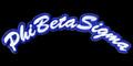 "Sigma Script Rocker Emblem (White) - 13 1/2""W"