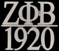 Zeta Chapter Bar Lapel Pin - Silver
