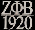 Zeta Chapter Bar Lapel Pin - Silver