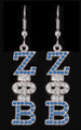 Zeta Crystal Pendant Earrings (Silver)