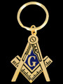 Masonic Logo Keychain