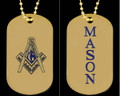 Mason Double-Sided Dog Tag: Gold