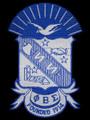 "Sigma Shield Emblem - 2 7/8"""