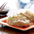 Chicken Teriyaki Pot Sticker
