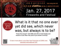 Jody Bonhard Lunar New Year Coroplast Yard Signs, 20 total