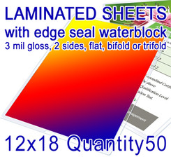 """12"""" x 18"""" Full Color Print with Edge Seal Gloss Lamination. Flat or Folded, QTY 50"""