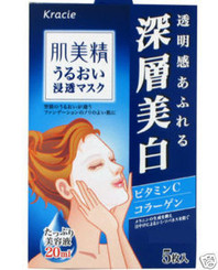 KRACIE Hadabisei Clear White Whitening Mask (5 sheets)
