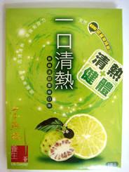 Heat Relief Chinese Herbal Drink Powder (3 packs)