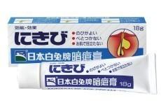 Japan Rabbit Brand 白兔牌 Annasalbe Acne Pimple Cream (18g)