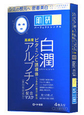 Hada Labo Super Hyaluronic Acid Paper Mask (4 pcs)