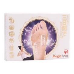 Magic Foot - Smooth & Refreshed (1 pair)