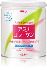 Meiji Amino Collagen Powder (200g)