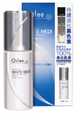 O'slee White Medi Perfect Whitening Serum (40ml)
