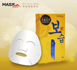 Mask House Moisturizing Herbal Mask (1 sheet)