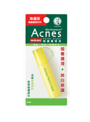 Mentholatum Acnes Point Clear (9ml)