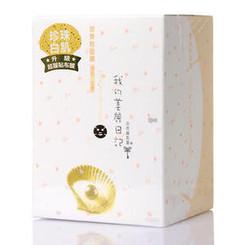 My Beauty Diary - Pearl Powder Mask (10 Sheets)
