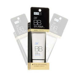 HadaLabo Air BB Cream (Natural) (40g)