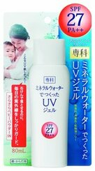 JAPAN Hada-Senka Mineral Water UV Sunscreen Gel SPF27 PA++ (80ml)