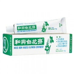 HOE HIN White Flower Ointment (10g)