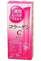 Skin C Collagen Jelly ( Passion fruit flavored) (10g/pack * 7pcs)