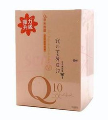 My Beauty Diary - Q10 Rejuvenating Mask (10 Sheets)