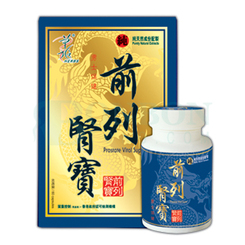 HERBS Prostate Vital Super (60 capsules)
