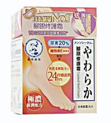 Mentholatum Cracked Heel Cream (90g)