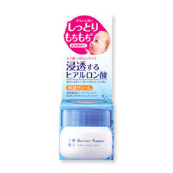 Mandom Japan Barrier Repair Baby Moist Cream (40g)