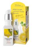O'slee Lemon Soda Serum (40ml)