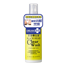 Dream Skin - Black Head Clear Wash (100ml)