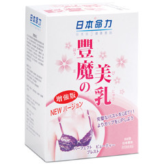 MEIRIKI-JP Perfect Beauty Breast Formula (180 caps)